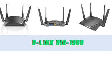 D-Link DIR-1960: review y opiniones
